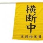 どうしても読めない漢字が出てきた時のツール