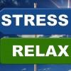 仕事のストレスがたまったら見るサイト